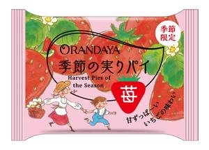 季節の実りパイ苺