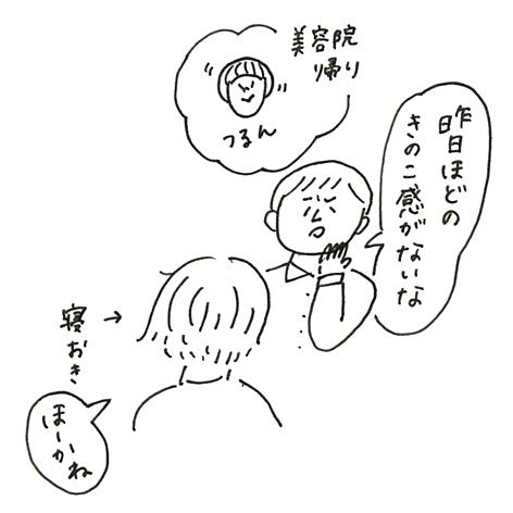 2_201701031529276ae.jpg