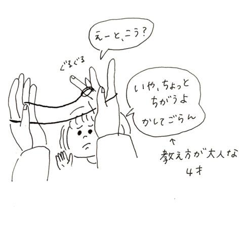 4_20170121222955be3.jpg