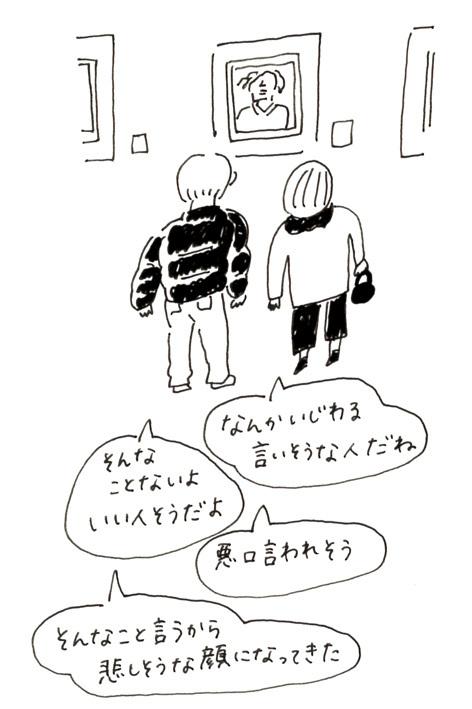 7_20170121223011b70.jpg
