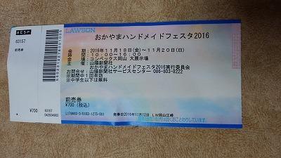 IMG_20161118_172335.jpg