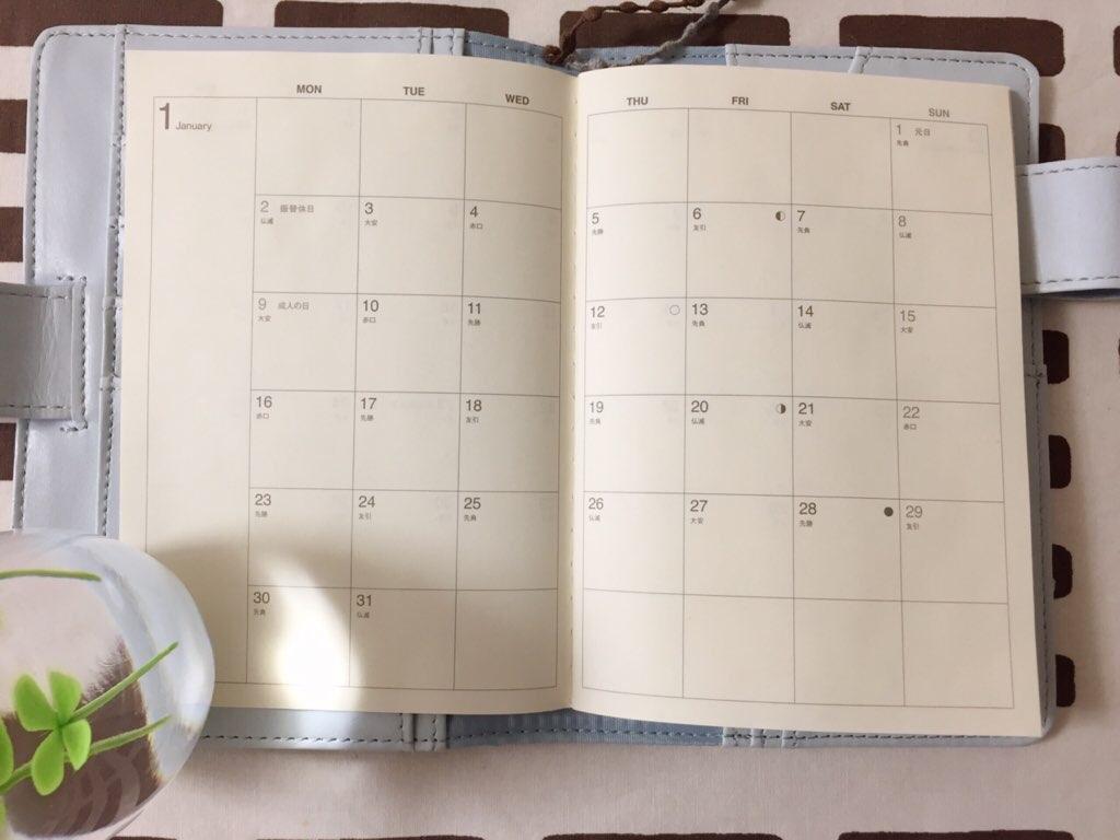 A6サイズのマンスリーノートが文庫本サイズで、ほぼ日手帳オリジナルのカバーにぴったり。