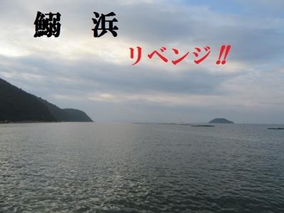 IMG_1720.jpg