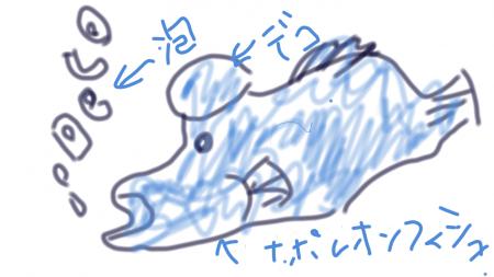 sketch1480366518441.png