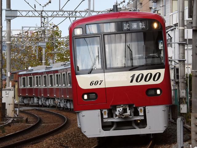 1607_KC1098X_161129.jpg