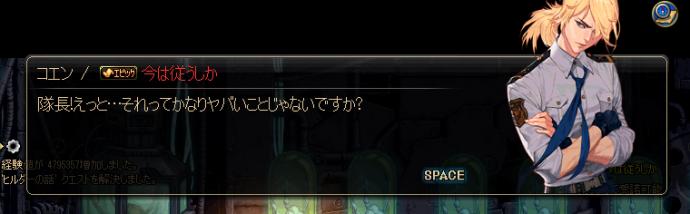 2017_01_24_04
