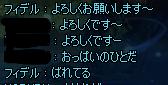 2017_01_30_04