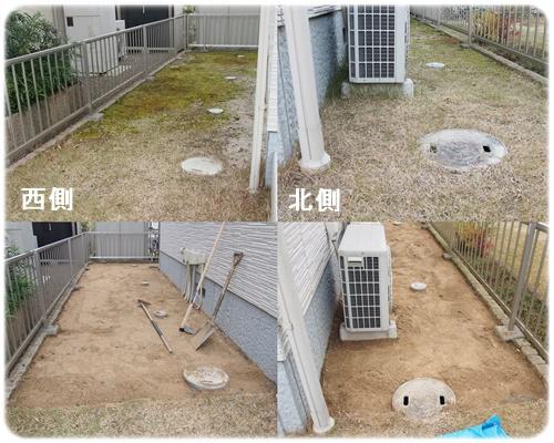 工事前から土すきとり整地