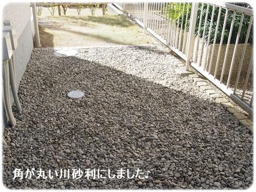 川砂利使用