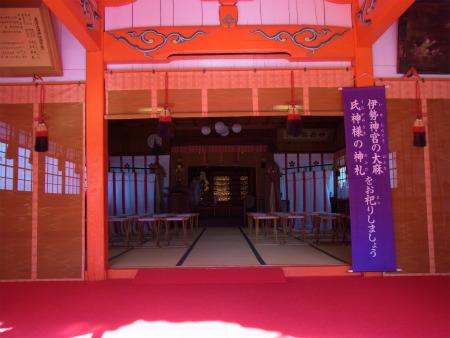 syukusyo-RIMG0554_201701151819039d6.jpg
