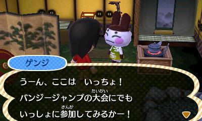 とび森日記 最終回 (3)