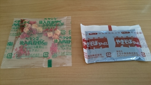 チョコ焼きそば (2)