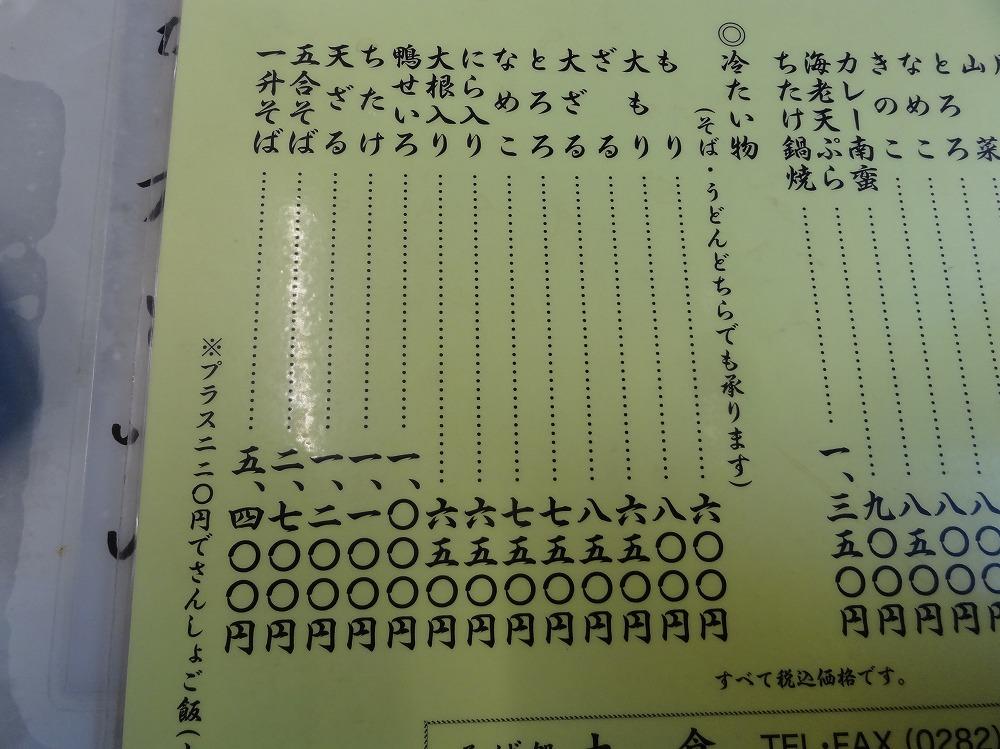DSC05909.jpg