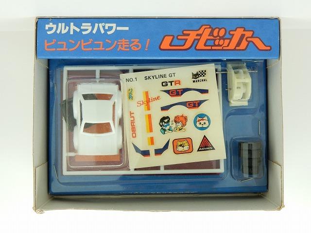 chibiccar-nakami1.jpg