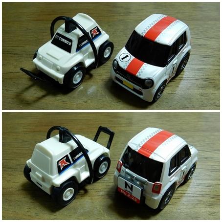 docchicar2016-1.jpg