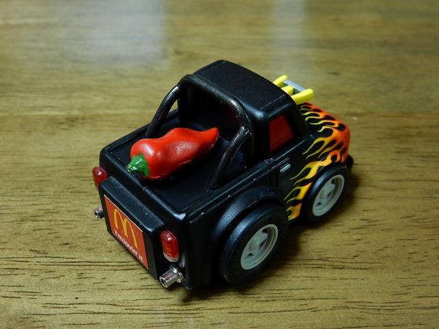 habanero-tomato86.jpg
