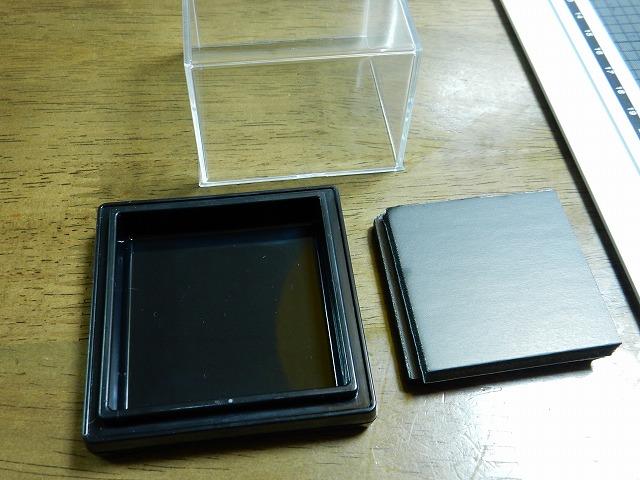 tenji-case2.jpg