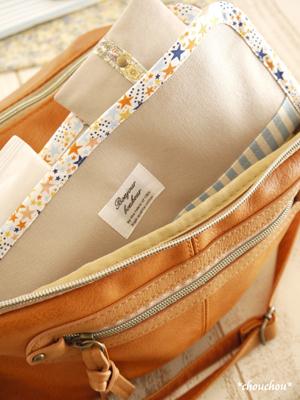 bag in pocket5