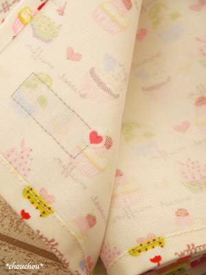 ピンク ランチョン2