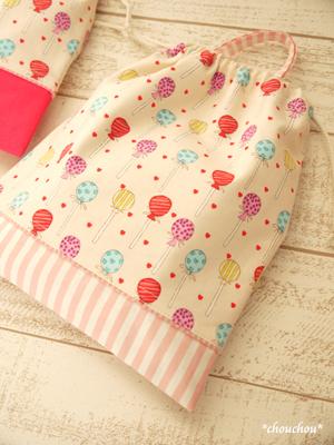 ピンク 給食袋1