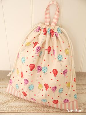 ピンク 給食袋4