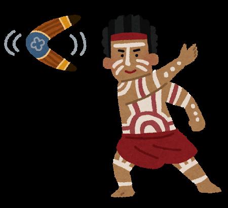 aborigine_boomerang.png