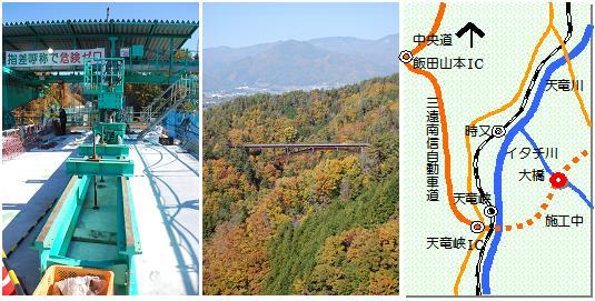 イタチ橋マップ