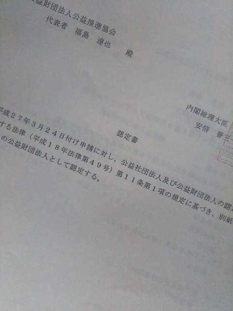DSC_0684 (480x640)