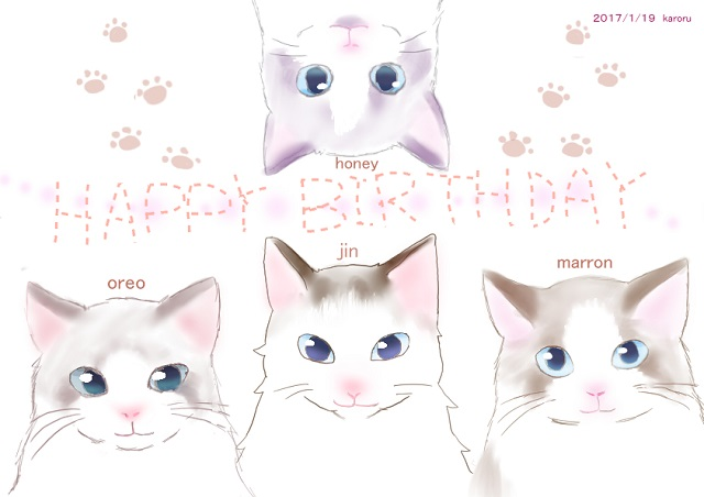 HAPPYBIRTHDAYオレオ・ジン・ハニー・マロン