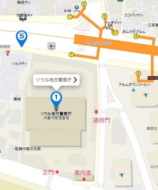 170116ソウル地方警察庁地図