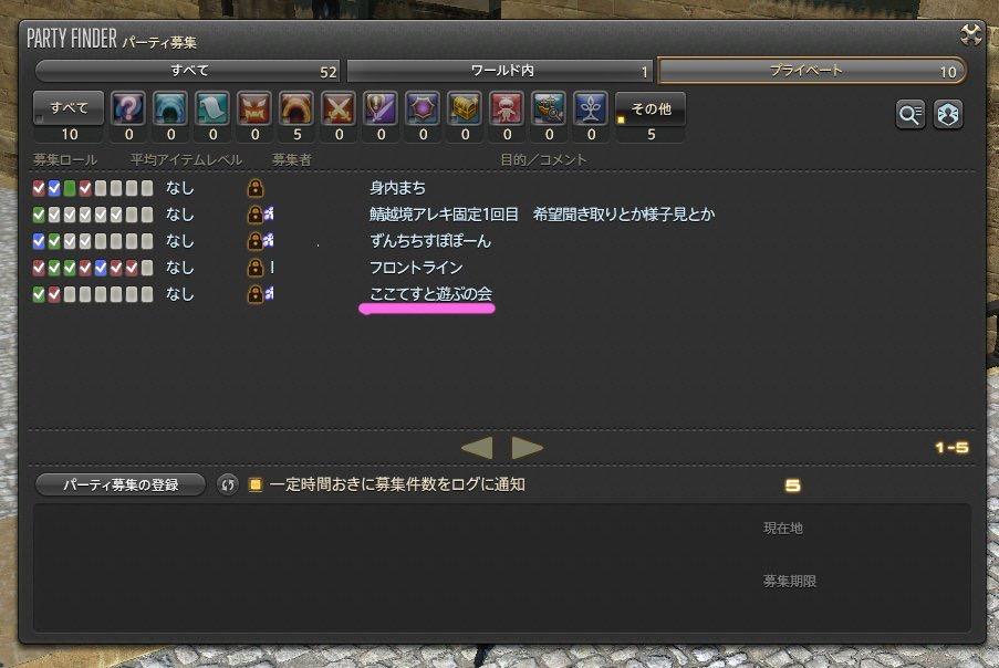 2017013009461637a.jpg