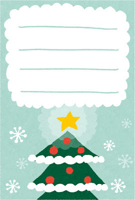 christmas_card01.jpg
