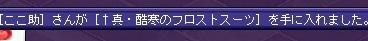 6_2016120323390559e.jpg