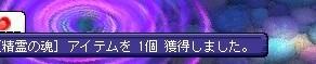 6_2016121120073330f.jpg