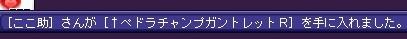 7_20161203233907af8.jpg