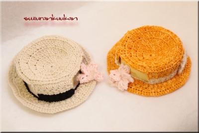 カンカン帽 桜花付き