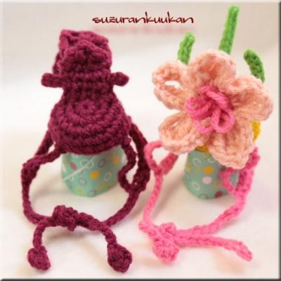 編み垂纓(すいえい)冠 <紫>と編み桃の花冠