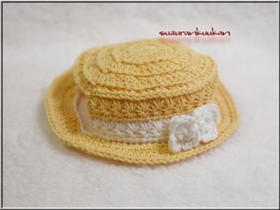 カンカン帽 <ラメり山吹色>(ミニバラ付き)