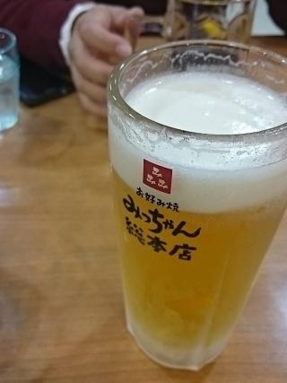 IMG_20161112_173002.jpg