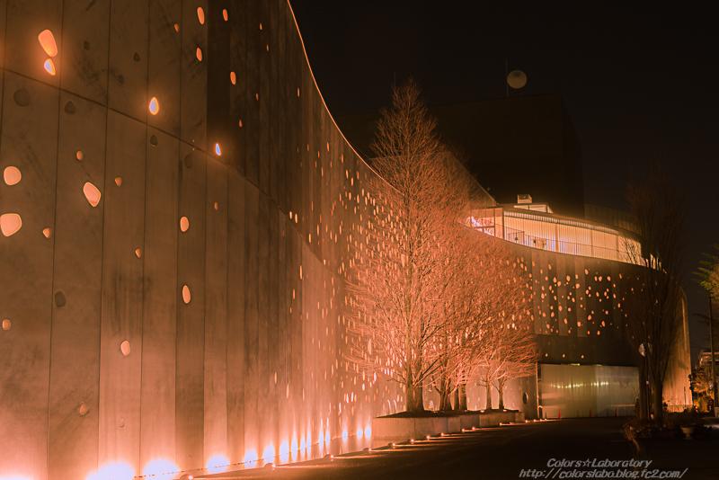 松本市民芸術館 1