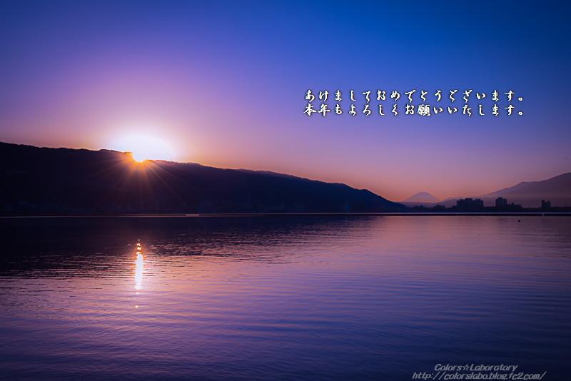 黎明 諏訪湖 5a