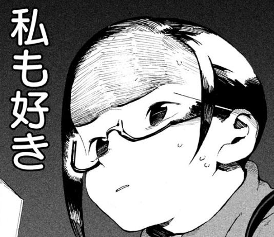 亜人ちゃん2-1
