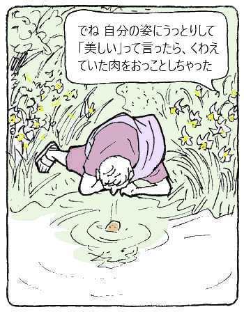 寝かせ話③