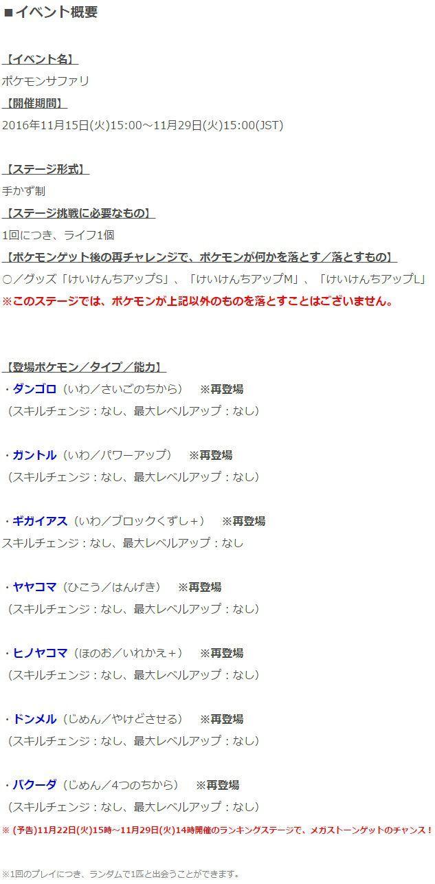 image_7104.jpg
