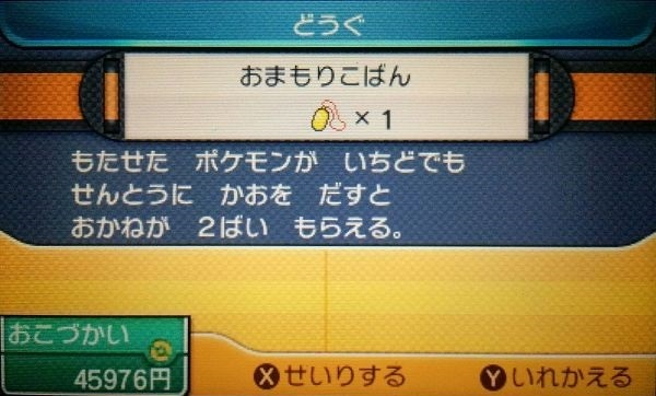 image_7132.jpg