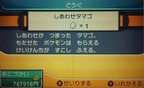 image_7147.jpg