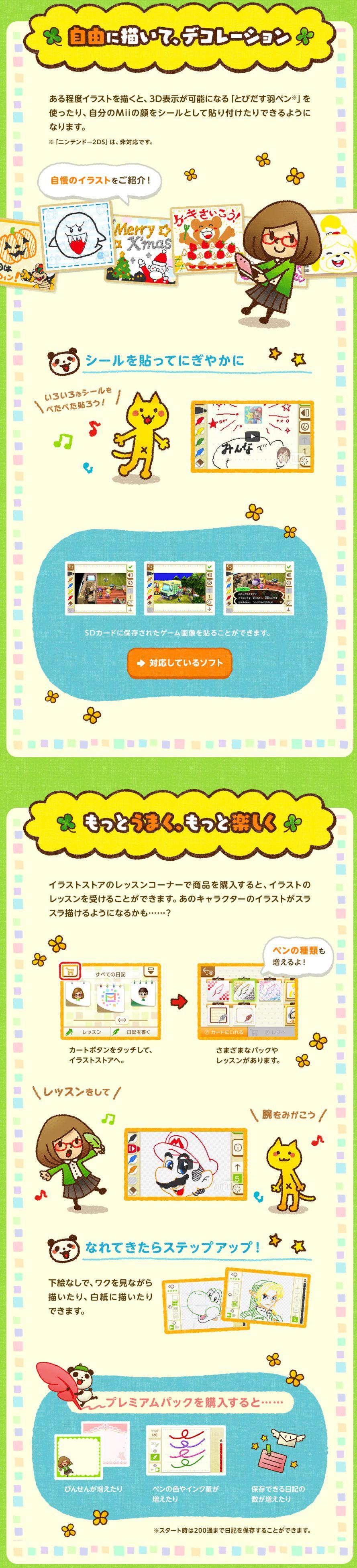 image_7157.jpg