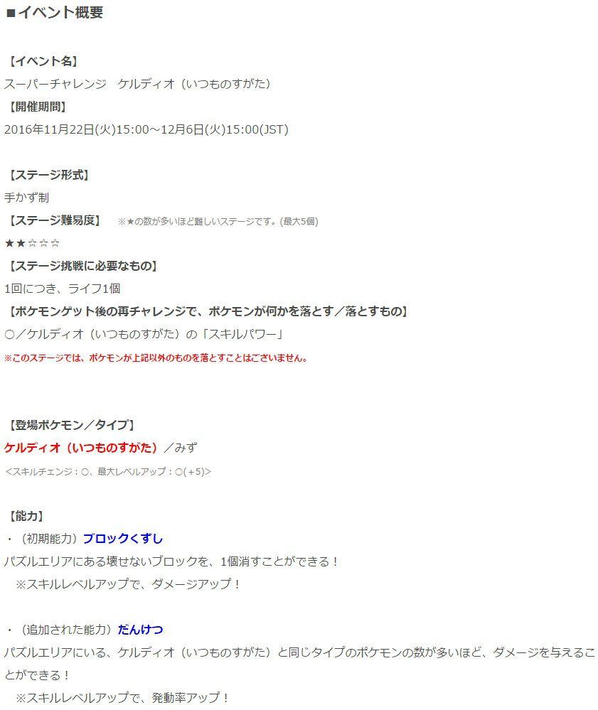 image_7173.jpg