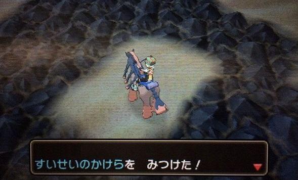 image_7200.jpg