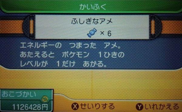 image_7248.jpg